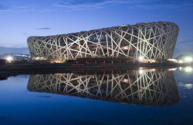 librarybeijing_national_stadium