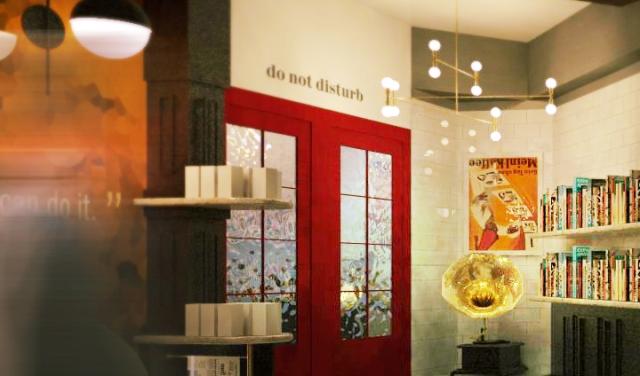 Alvin Oei - Art Center - Hospitality Design - Julius Meinl Ausloser Hotel 00 Logo 19